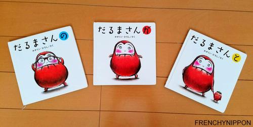 Littérature jeunesse japonaise : petite enfance