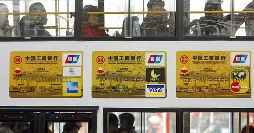 A Missing Piece in China's Economy: Consumer Credit Ratings