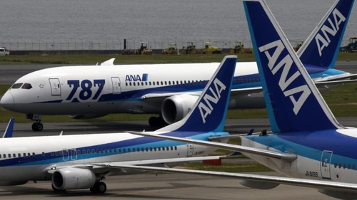 Japan airline ANA aims to build digital payments business