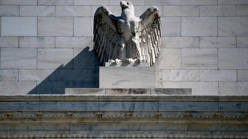 US regulators begin major easing of Volcker rule
