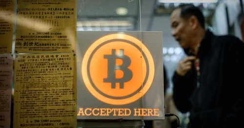 Bitcoin price tanks after report China may shut down exchanges