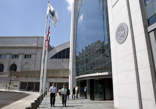 SEC rejects last-minute delay to stock surveillance system