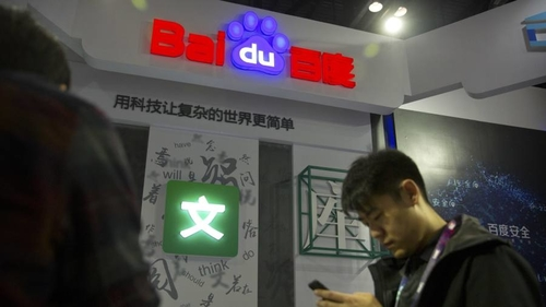 Baidu to spin out financial services arm with backing from TPG