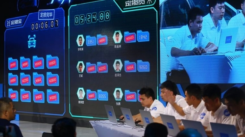 Alibaba: Chinese photo-estimating AI handles 12 claims in 6 seconds
