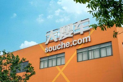 SouChe raises $335 million in Series E round led by Alibaba