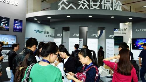 ZhongAn launches insurtech concept to world
