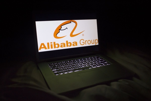 Alibaba's AI Outguns Humans in Reading Test