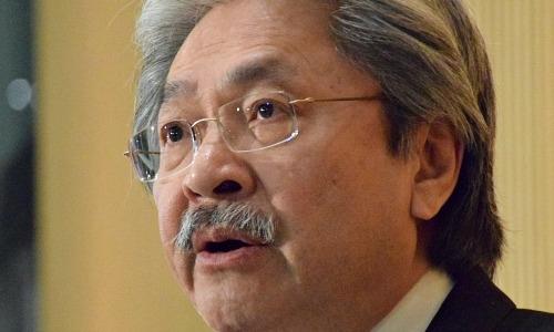 Fintech Bank Nabs Ex-Hong Kong Finance Chief