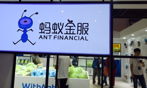 Ant trail leads to riches in China's fintech world