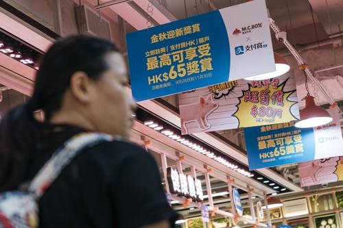 Ant Financial Consumer Lending Reaches $95 Billion