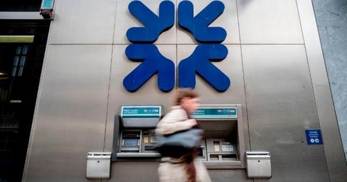 Revealed: The First Details Of RBS's Next Gen Challenger Bank