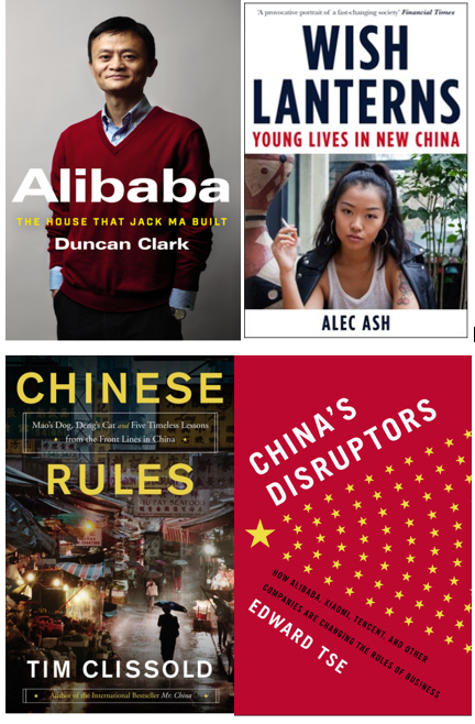 Four books that will help you understand China in 2017