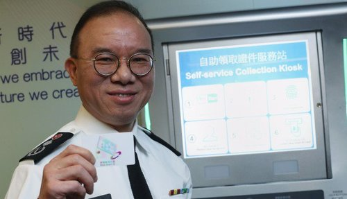 How the humble Hong Kong identity card got smart