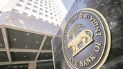 Reserve Bank of India catches the localised data bug