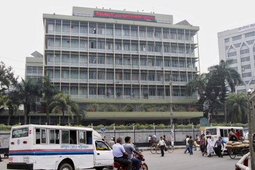 The Bank Bangladesh hack, two years later