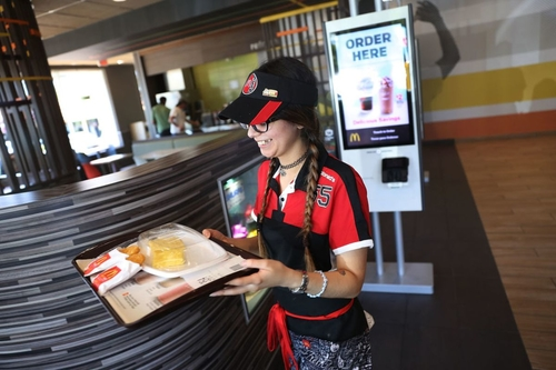 'Atlas Stuck': The minimum wage trap...
