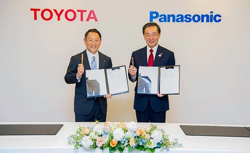 Toyota partners Panasonic to make EV batteries