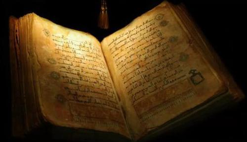 9 Days of Sanskrit - Day 3