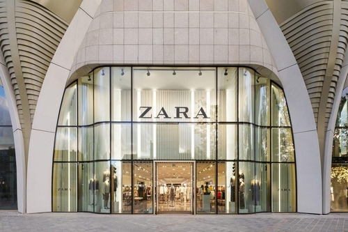 Zara Stores Target Millennials With Augmented Reality Displays