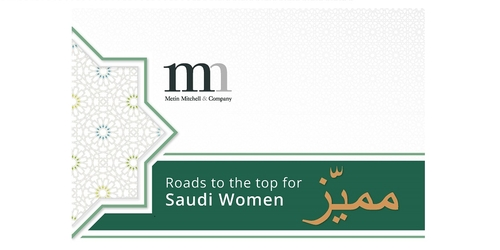 Metin Mitchell & Company: Saudi Women Keen to see Kingdom Achieve Vision 2030