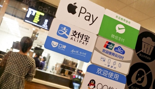 Big Banks note rise in China's Fintechs and non bank payment success