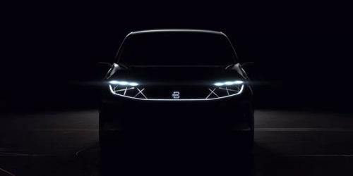 """Future Mobility (FMC) hat das Geheimnis um seine erste Elektroauto-Serie gelüftet: """"Byton"""""""