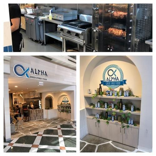 Alpha Greek Street Food